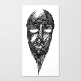 Narmer's mask Canvas Print
