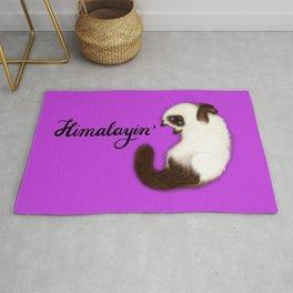 Himalayin' (Purple) Rug
