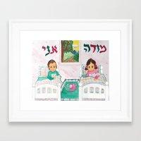jewish Framed Art Prints featuring Twins, Jewish morning prayer by  Artsanew
