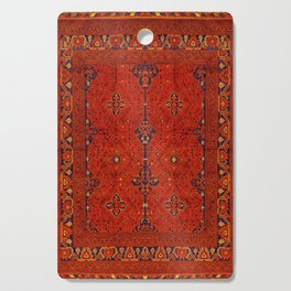N194 - Red Berber Atlas Oriental Traditional Moroccan Style Cutting Board