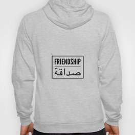 Friendship arabic Hoody