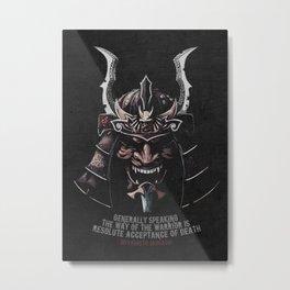 Miyamoto Musashi Quote, Samurai Ronin Metal Print
