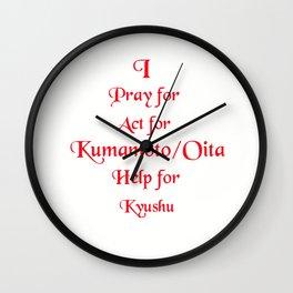 Pray for KYUSHU-Kumamoto/Oita- Wall Clock