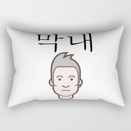 Korean word for youngest Rectangular Pillow