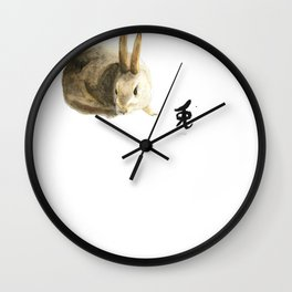 CHINESE ZODIAC (Rabbit)  Wall Clock