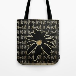 Chinoiserie Chinese Flower Tote Bag