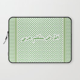 Land Speaks Arabic 5 - GREEN Laptop Sleeve