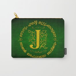 Joshua 24:15 - (Gold on Green) Monogram J Carry-All Pouch