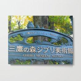Studio Ghibli Museum Metal Print