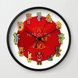 Chinese Zodiac - Year of the Rat Wall Clock
