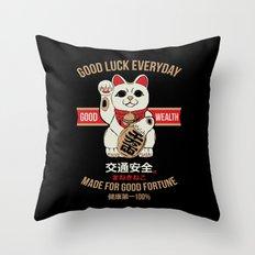 Maneki-neko Almighty Throw Pillow