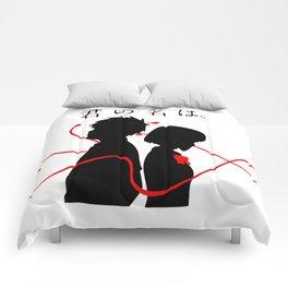 Your Name - Kimi no na wa Comforters