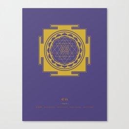 Sri Yantra Mandala Canvas Print