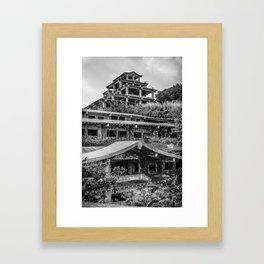 Inner view of the Royal Hotel Framed Art Print