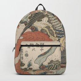 Mystical Bird (Karyōbinga) - Hokusai Backpack