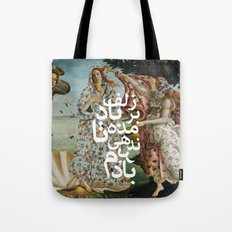Persian mix: Birth of Venus Tote Bag
