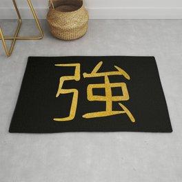 Japanese Word for Strength Kanji Art Symbol Gift Rug