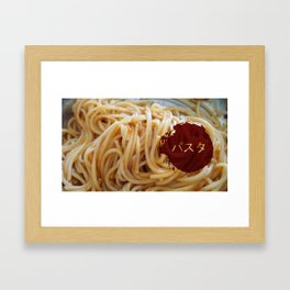 パスタ_Celebrate Pasta Framed Art Print