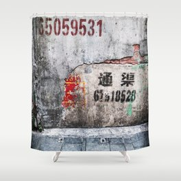Citywall Shower Curtain