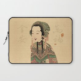 Wish you Good Health and Fortune Laptop Sleeve