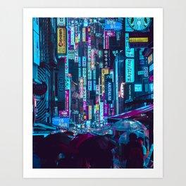 Myeongdong Lights Art Print