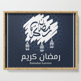 Brush Strokes of Ramadan Kareem in Arabic Calligraphy with Lantern Elements on The Geometry Serving Tray