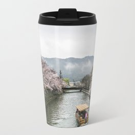 Bloomed Travel Mug