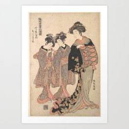 """The Courtesan Nishikigi of the Yotsumeya Brothel, from the series """"A Pattern Book of the Year's Firs Art Print"""