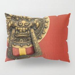 Chinese Lion Pillow Sham