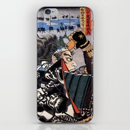 Amakasu Omi no kami iPhone Skin
