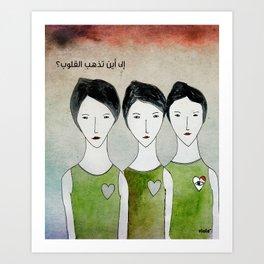Heartless ones Art Print