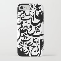 arabic iPhone & iPod Cases featuring Arabic letters by elyinspira