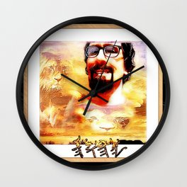 Men of Honor 02: KDF 01 Wall Clock