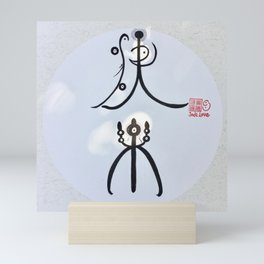 Happiness--Two Ancient Chinese Characters Mini Art Print
