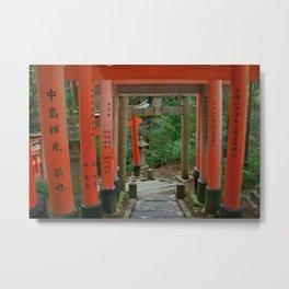 fushimi inari mountain path Metal Print