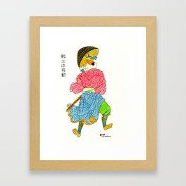 Hisu Framed Art Print