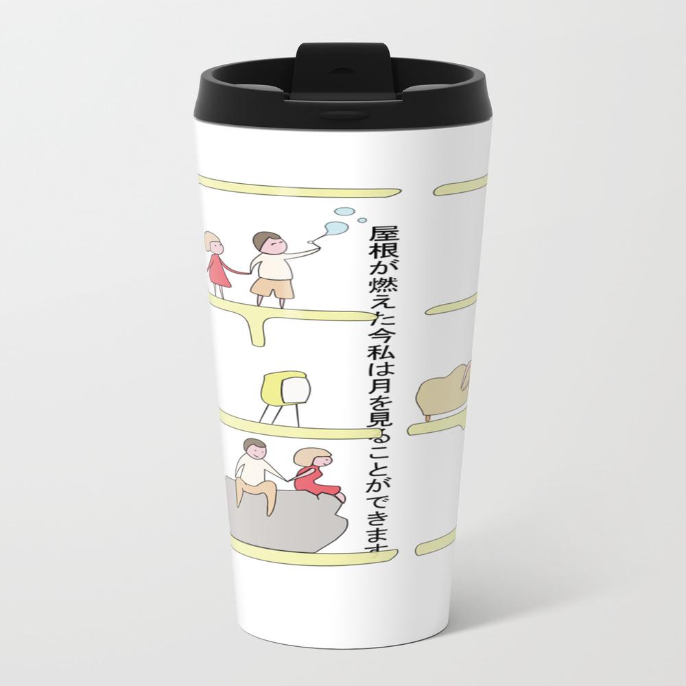 Couple's Love Travel Mug TRM9074875