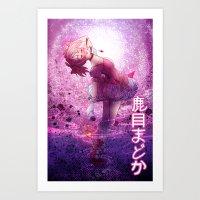 madoka magica Art Prints featuring Madoka Magica Madoka Kaname  by RootisTabootus