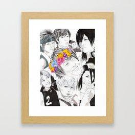 Ino Hiroki (1) Framed Art Print