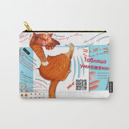 Cat and sausages for the multiplication table Carry-All Pouch