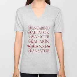Dancer in multiple languages Romanian Portuguese Haitian Creole Latin Spanish Unisex V-Neck