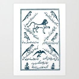 animal land Art Print