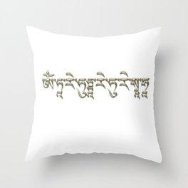 Mantra of the Green Tara Throw Pillow