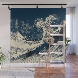 Japanese Waves Blue Wall Mural
