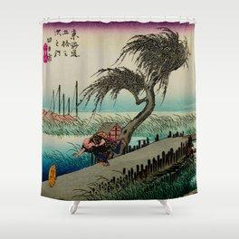 Yokkaichi - Vintage Japanesse Ukiyo e Art Shower Curtain
