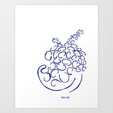Ciclodoplus Art Print