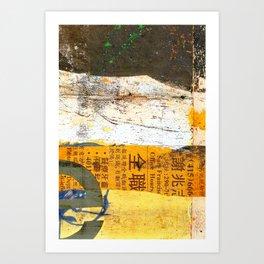 Seacloud Art Print