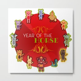 Chinese Zodiac - Year of the Horse Metal Print