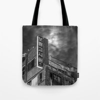 korea Tote Bags featuring Moonlight in Jeonju, Korea by Clayton Jones