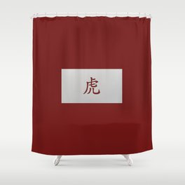 Chinese zodiac sign Tiger red Shower Curtain